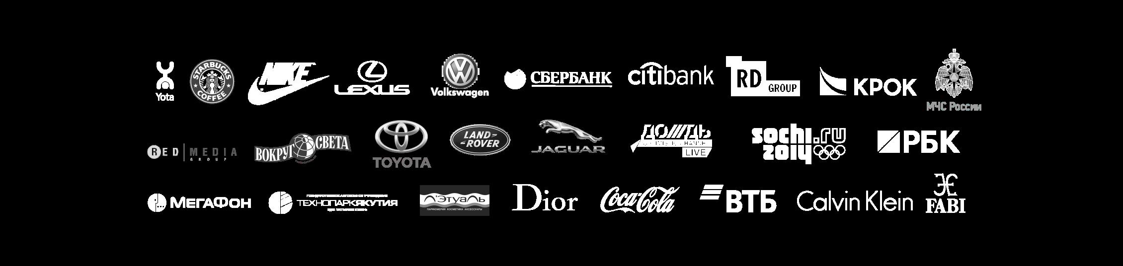 Партнеры компании Naprosvet